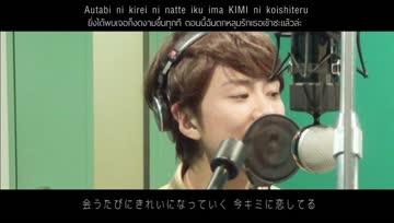 [Thaisub] MU-CHU-DE 恋してる (MU-CHU-DE Koishiteru) - Kis-My-Ft2