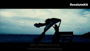 [Karaoke Thaisub] Last Goodbye (Saigo no Sayonara) - JY