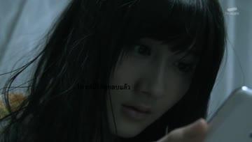 "[Markuz-FS] AKB Horror Night - Adrenalin no Yoru ep37 ""SNS"" (ยางุระ ฟูโกะ)"