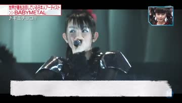 Babymetal - Music station April 2016 (english sub)