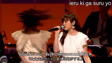 [TH] JUJU duet. FLOWER - Yasashisa de afureru youni [Shokubutsu Zukan ost.]