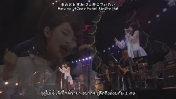[Live] Leo Ieiri - ripe (ซับไทย)