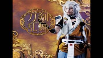 [ซับไทย] Love Story - Touken Ranbu Musical