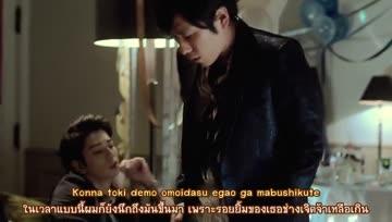 [TH sub] Arashi - I Seek