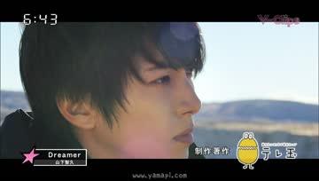 [TH SUB] YAMASHITA TOMOHISA - Dreamer -New Recording Version-