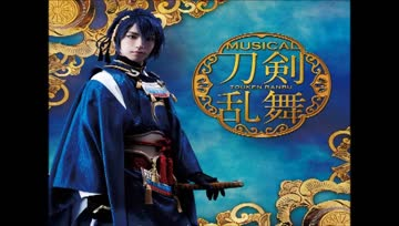 [ซับไทย] Additional Times - Touken Ranbu Musical