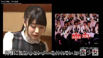 [MINA-FS] 160321 HKT48 x NGT48 Tabe Shoujo Ep.11