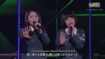 [PZ64_Sub Thai] Keyakizaka46 - Nori okureta Bus