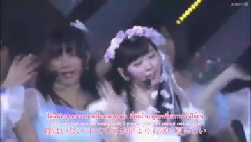 [SUBTH] Boku wa inai (僕はいない) - NMB48