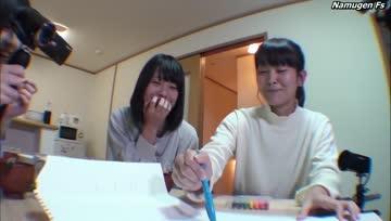 [Namugen Fansub] AKB48 Nemousu TV Season 22 ep07