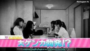 [Namugen Fansub] AKB48 Nemousu TV Season 22 ep08