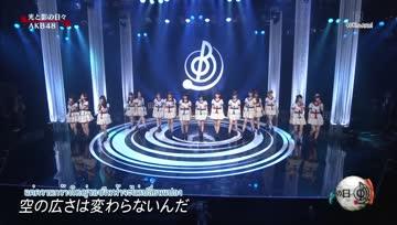 [MINA-FS] AKB48 - Hikatokage No Hibi 音(楽の日×CDTV)