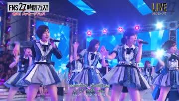 [MINA-FS] 160724 AKB48 - LOVE TRIP @ FNS 27-Hour TV Festival