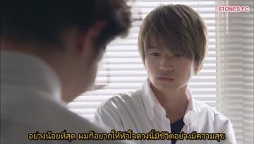 [6tonesFC]Toki wo Kakeru Shoujo ep 02 Thaisub