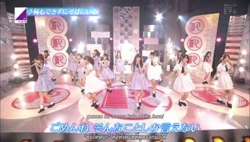 [Rika] 140724 R no Housoku - Nogizaka46 Live & Talk (Thaisub)