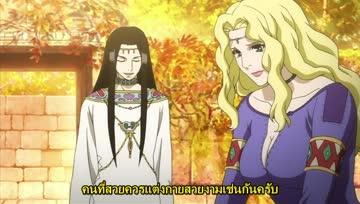 [FUNFAnsub] Guin Saga - 13
