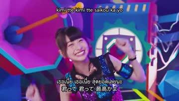 [AeMzA] Saikou Ka Yo (Short ver.) - HKT48 [แปลไทย]