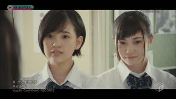 AKB48 - Hikari to Kage no Hibi