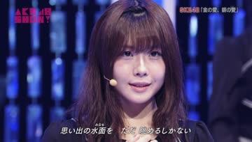 SKE48 _ 金の愛、銀の愛