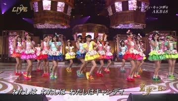 AKB48 - キャンディ・キャンディ