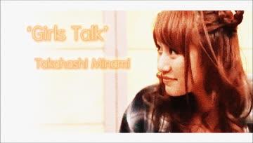 Takahashi Minami 'Girls talk'