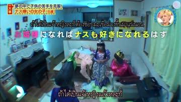 [Thaisub] 2016.08.31 ITADAKI HIGH JUMP #51 [@allabouthsj]
