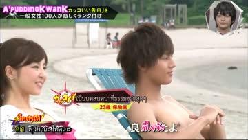 ซับไทย 20130916 - キスマイ BUSAIKU!