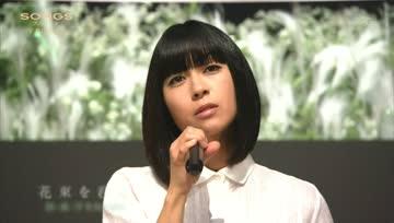 Utada Hikaru - Hanataba wo Kimi ni @ NHK SONGS SP