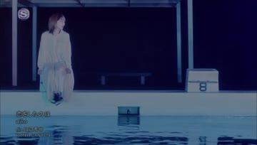 aiko - Koi wo Shita no wa [Koe no Katachi OST]