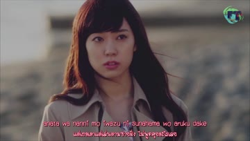 [FT Fansub] Yasashiku suru yori kiss wo shite - วาตานาเบะ มิยูกิ (ซับไทย)