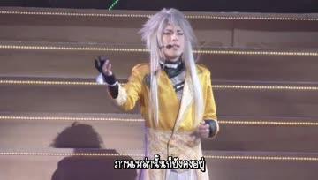 [ไลฟ์ซับไทย] Love Story - Touken Ranbu Musical