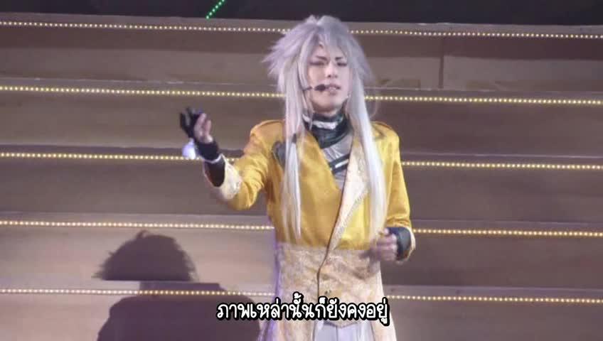touken ranbu musical