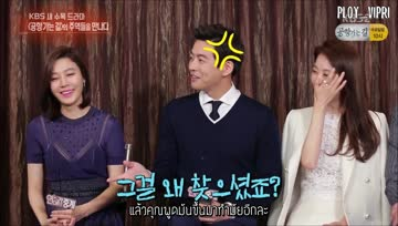 [SubThai] พูดคุยกับทีมนักแสดง On The Way To The Airport