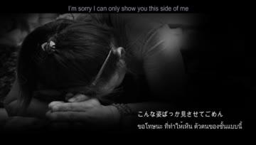 GReeeeN - sora e no tegami 空への手紙 - Eng+Thai sub