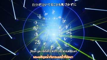 AKB48 - Densetsu no Sakana (Undergirls) Thaisub