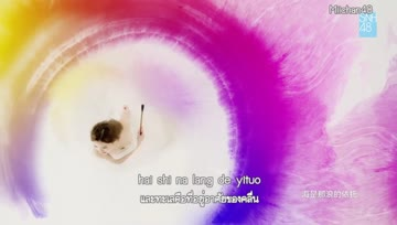 SNH48 - 《我和我的祖国》 Me and My Motherland ซับไทย