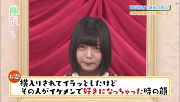 [MeiTH] Keyakitte, Kakenai ep40 เช็คทักษะการแสดงตอนหลัง