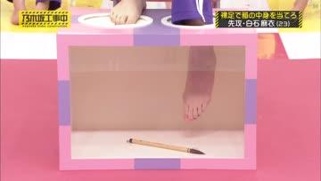 [MeiTH] Nogizaka Under Construction ep64 แข่งเกมเท้าเปล่า