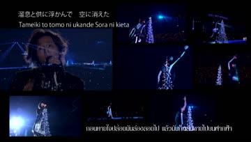 [Sub-Thai] [2015 Concert] If (Kis-My-Ft2)