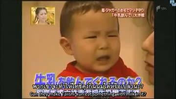 [ซับไทย] Childminder Arashi! - Jun and Nino (part 1)