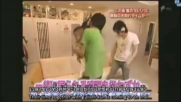 [ซับไทย] Childminder Arashi! - Jun and Nino (part 2)