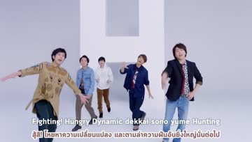 [TH sub] Arashi - Don't You Get It