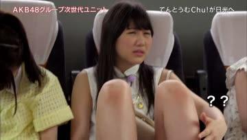 150613[Dkkr] AKB48 Tabi Shojo ep10 subthai