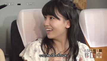 [DKkr]AKB48 no Tada Ima Idou chuu Ep.10.5 subthai