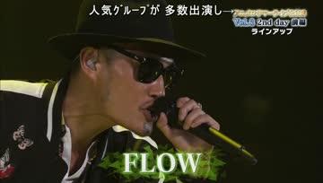 Animelo Summer Live 2016 Vol.3