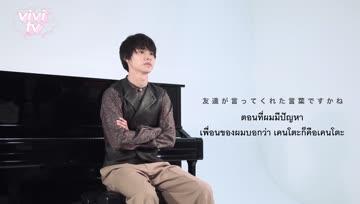 [ซับไทย]สัมภาษณ์พิเศษยามาซากิ เคนโตะ ViVi Magazine