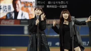 fripSide×angela (The end of escape) Music Video