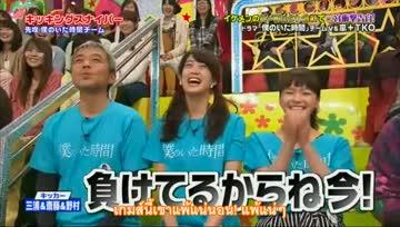 [ซับไทย] VS Arashi Boku no Ita Jikan Team