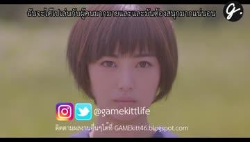 Saki -เซียนสาวไพ่นกกระจอก- Ep.01 [GAMEkitt]