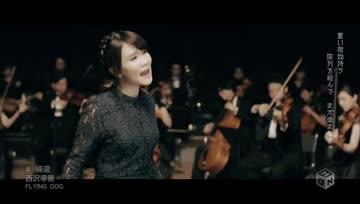 Nishizawa Shiena (Kikan) Music Video